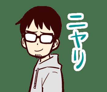 松井さん1