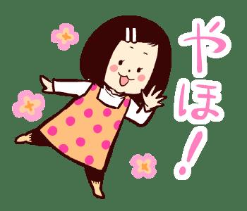 松井さん6