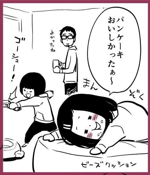 松井さん8