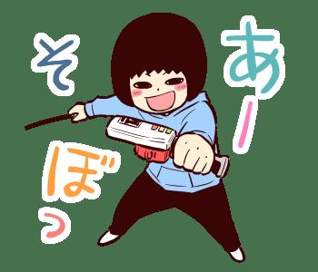 松井さん7