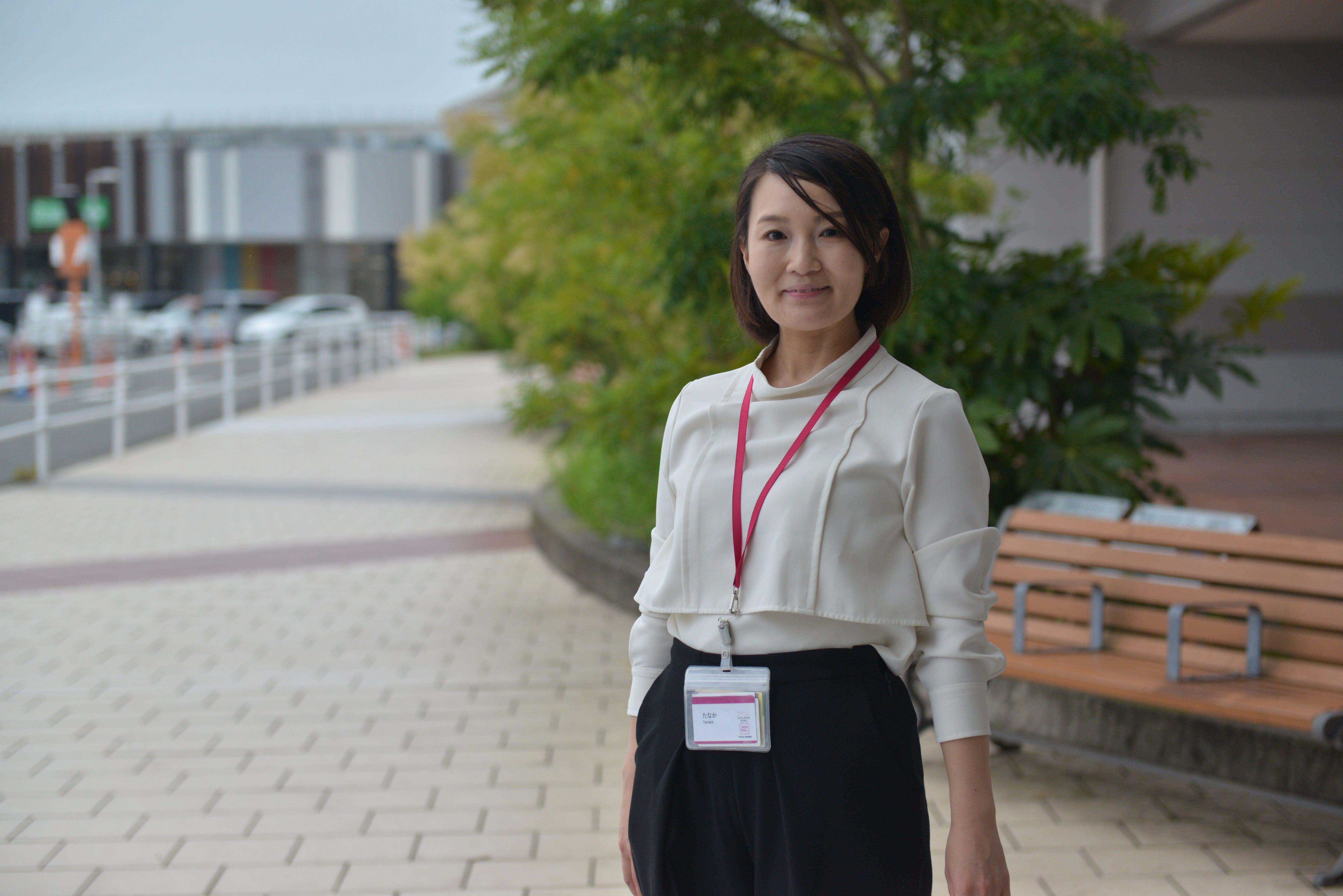 イオン田中4.JPG