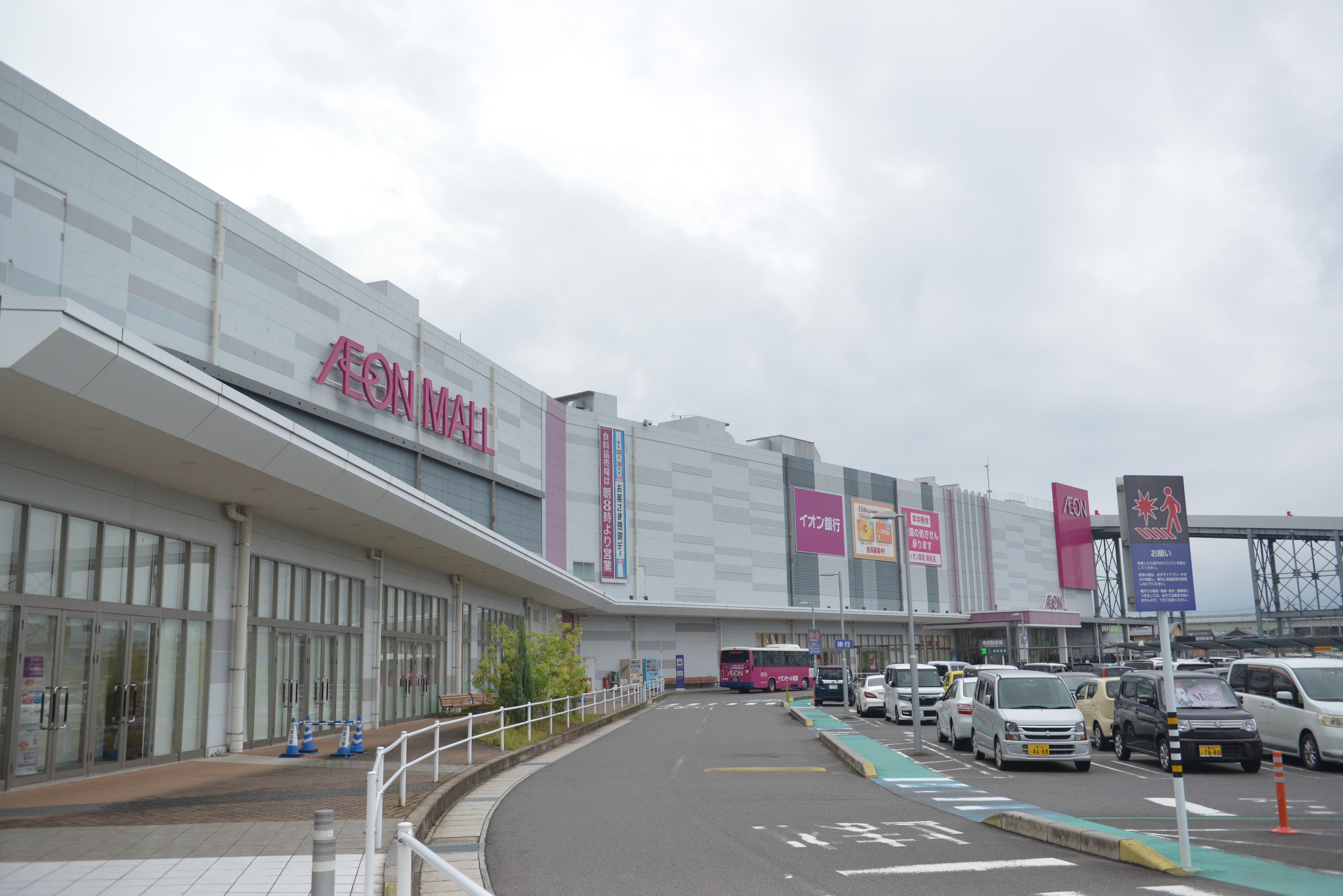 イオン田中5.JPG