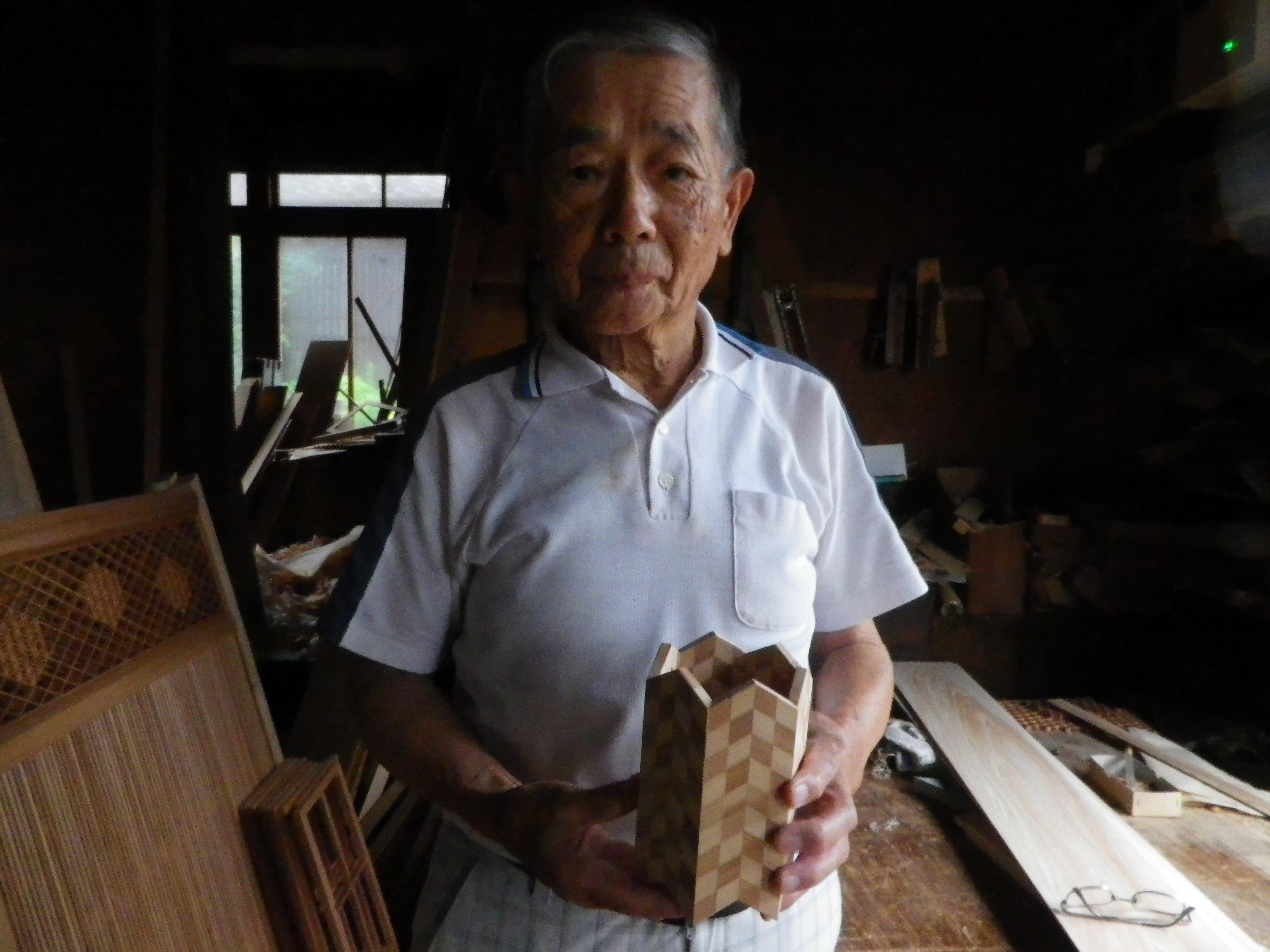 osamukimura