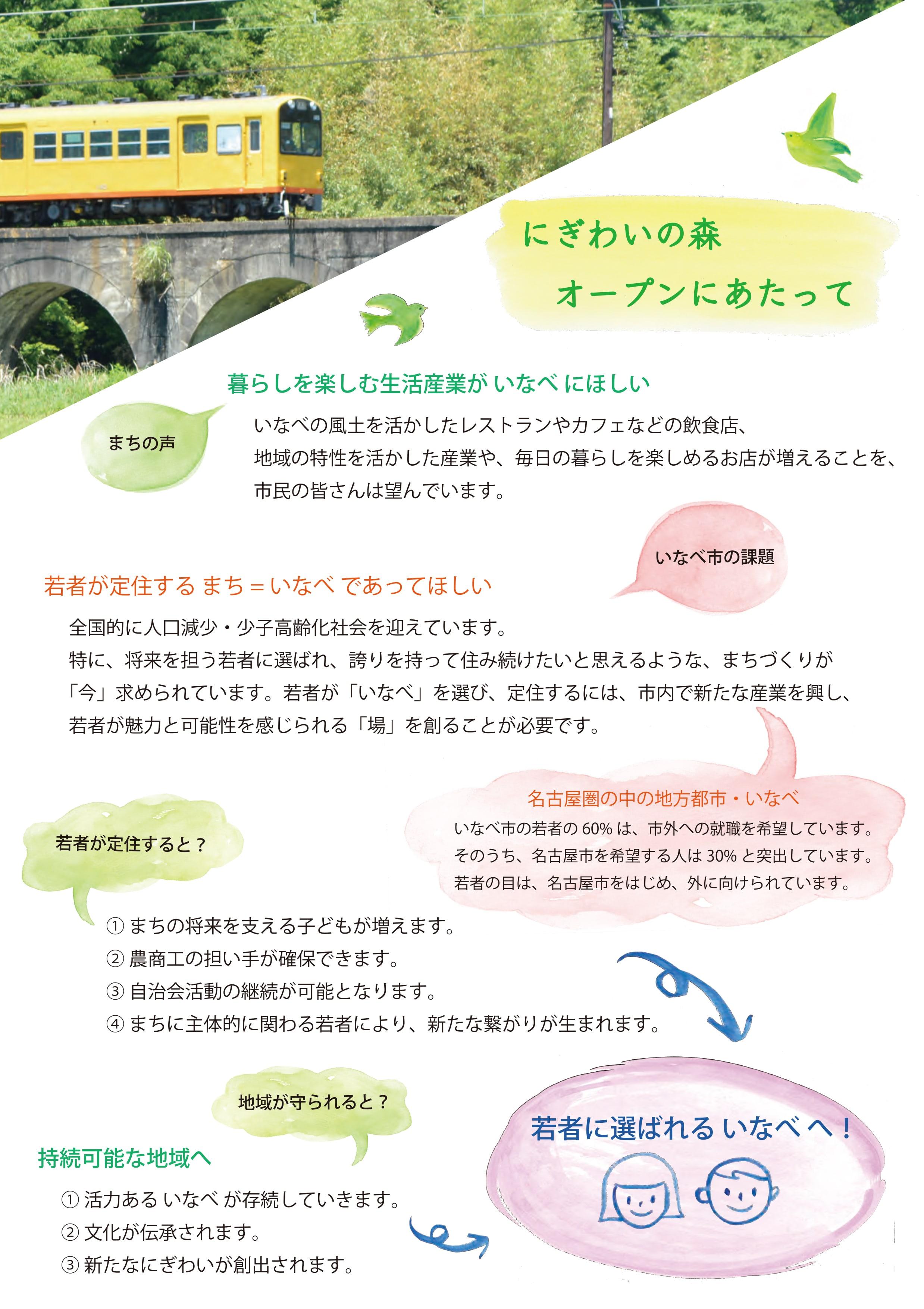 *PR冊子_5.jpg