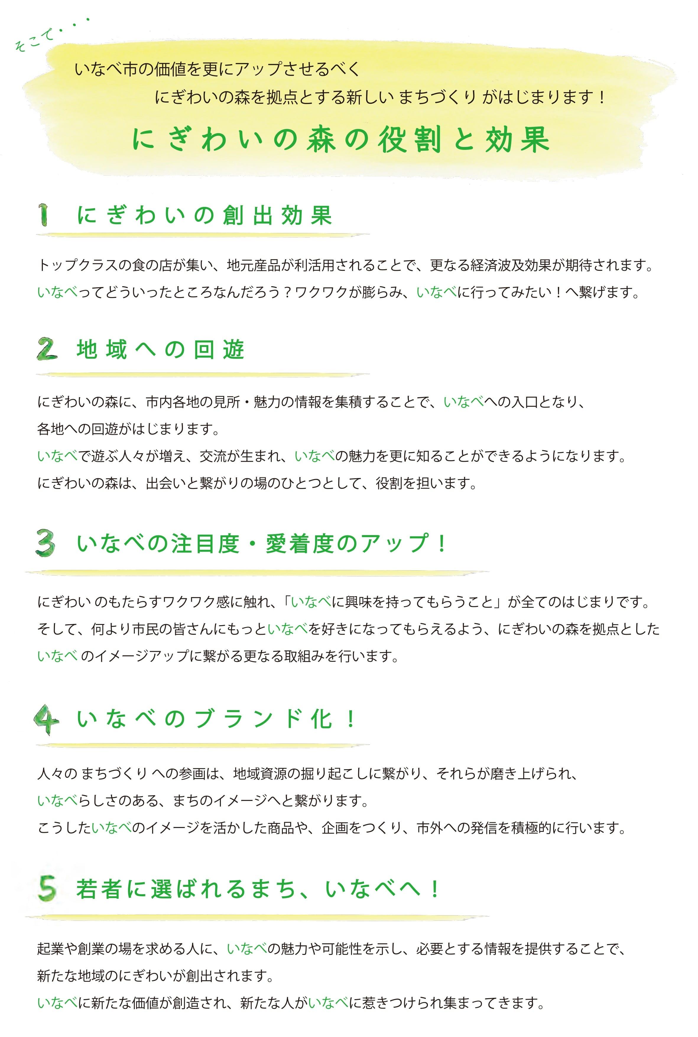 *PR冊子_6.jpg