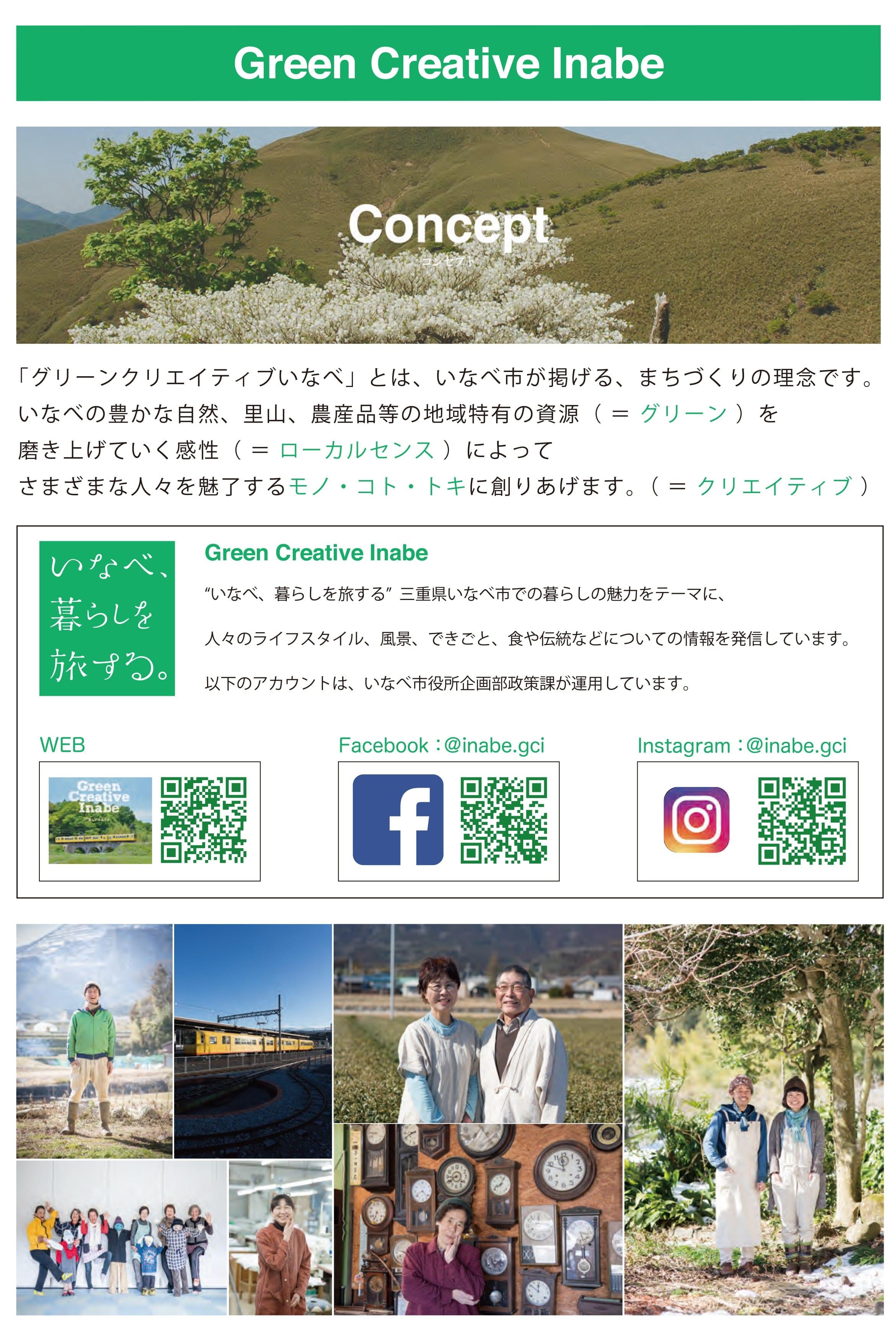 *PR冊子_7.jpg